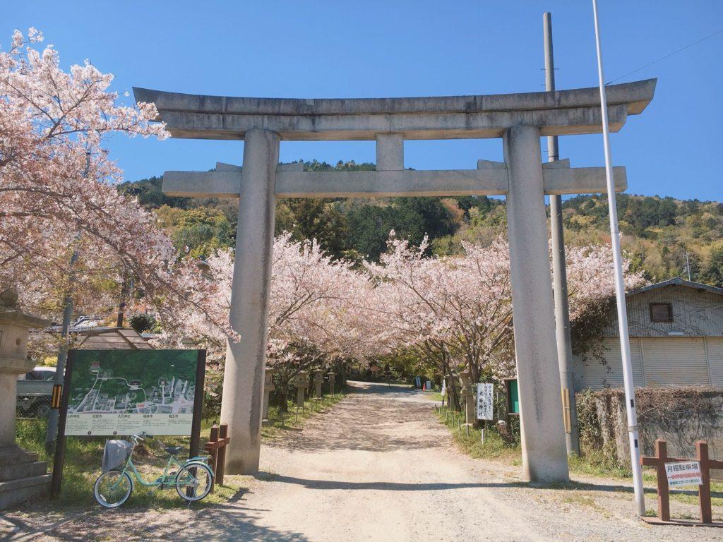 【大石神社】ポニーの花子ちゃんも必見!大石内蔵助ゆかりの地