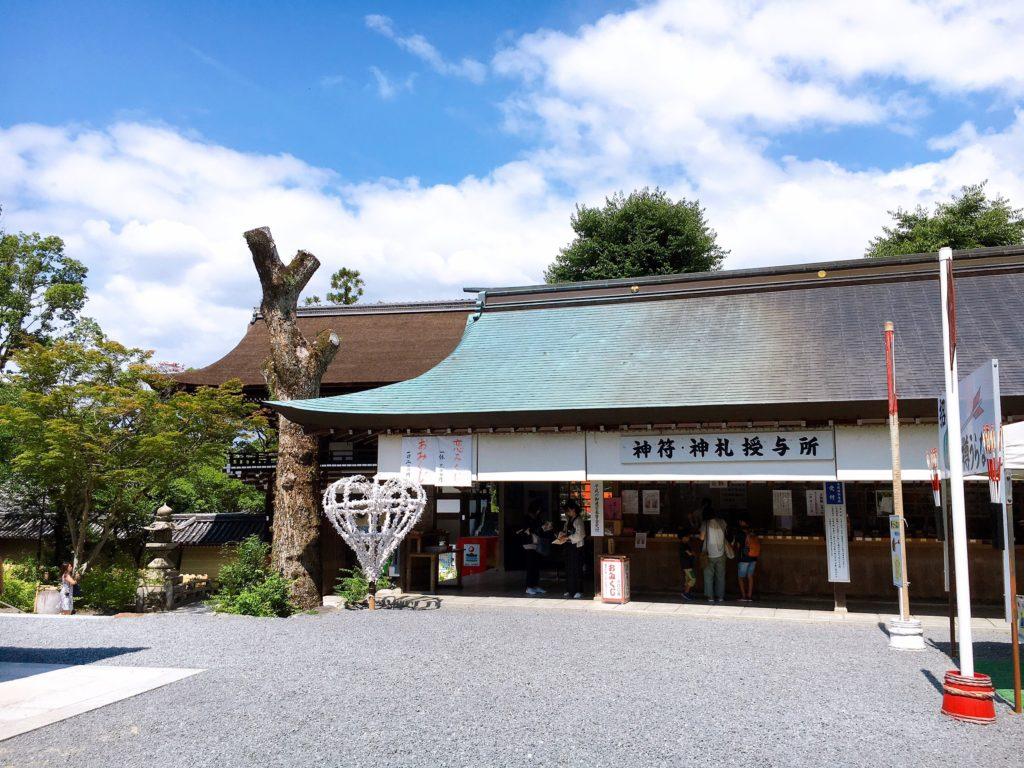 松尾大社 社務所