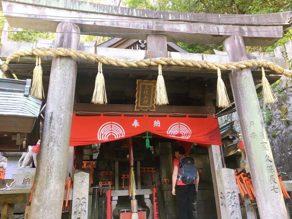 三徳社 稲荷山