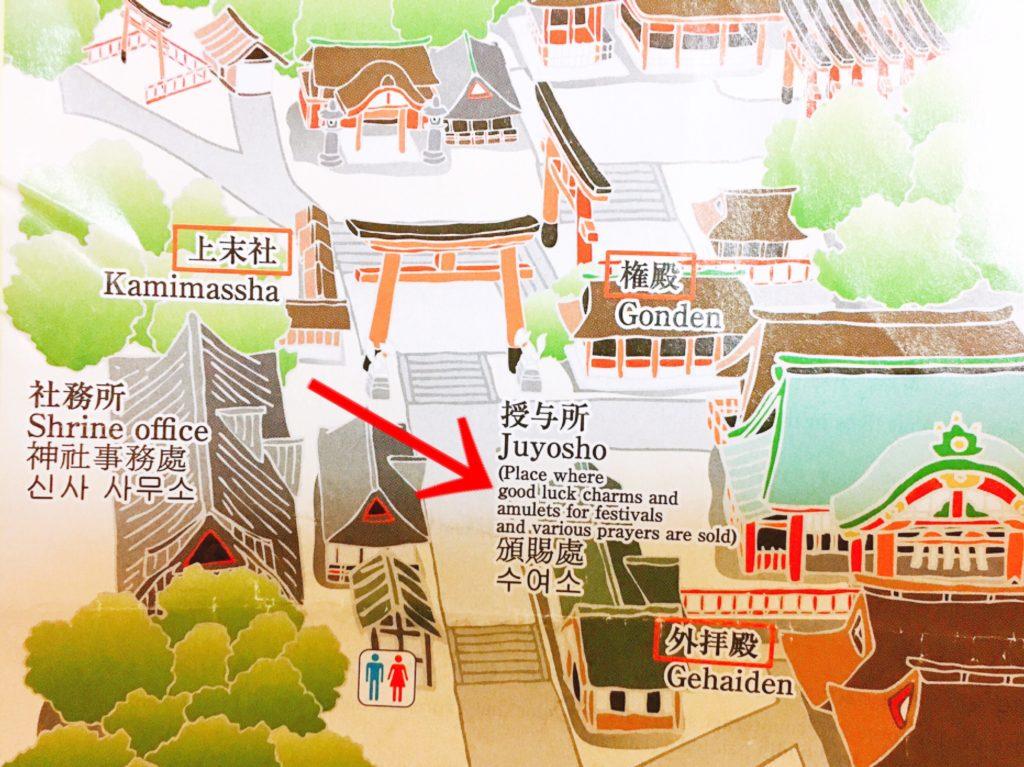 伏見稲荷大社 授与所 地図