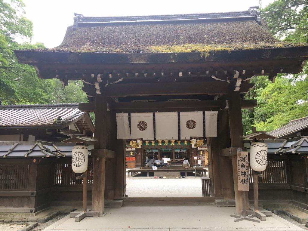 河合神社 神門