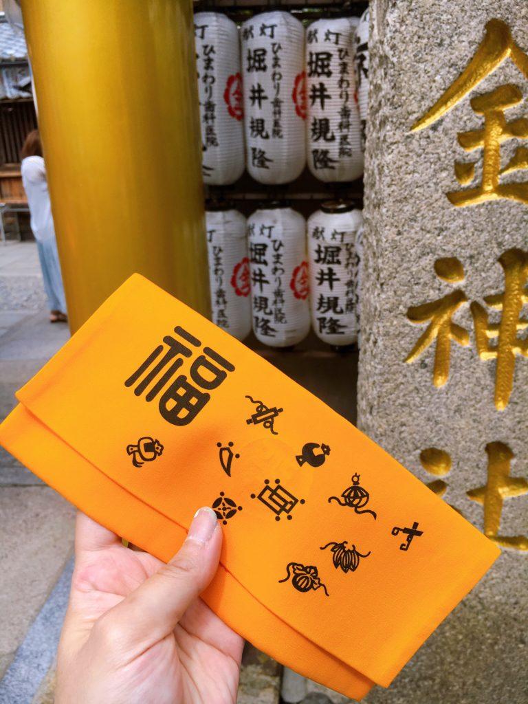 御金神社の福財布の値段はいくら?売れ切れ時は通販で?使い方や置き場所も紹介!