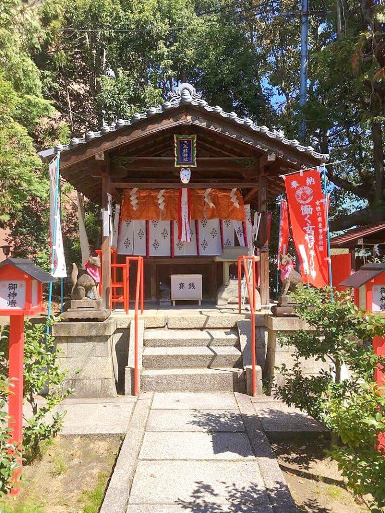 三九郎稲荷神社