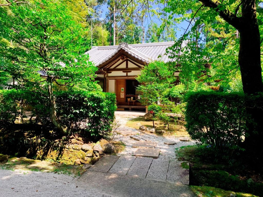 大田神社 社務所