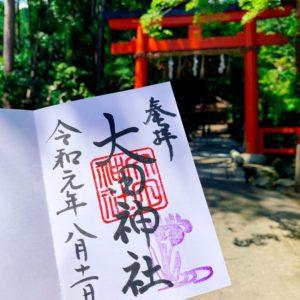 京都の大田神社のカキツバタの御朱印・御朱印帳は?授与時間・場所も紹介!