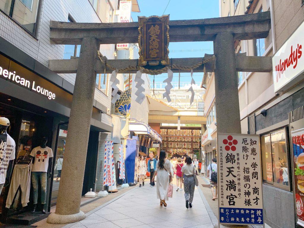 京都の錦天満宮の鳥居はビルに突き刺さっている!?歴史や場所を紹介