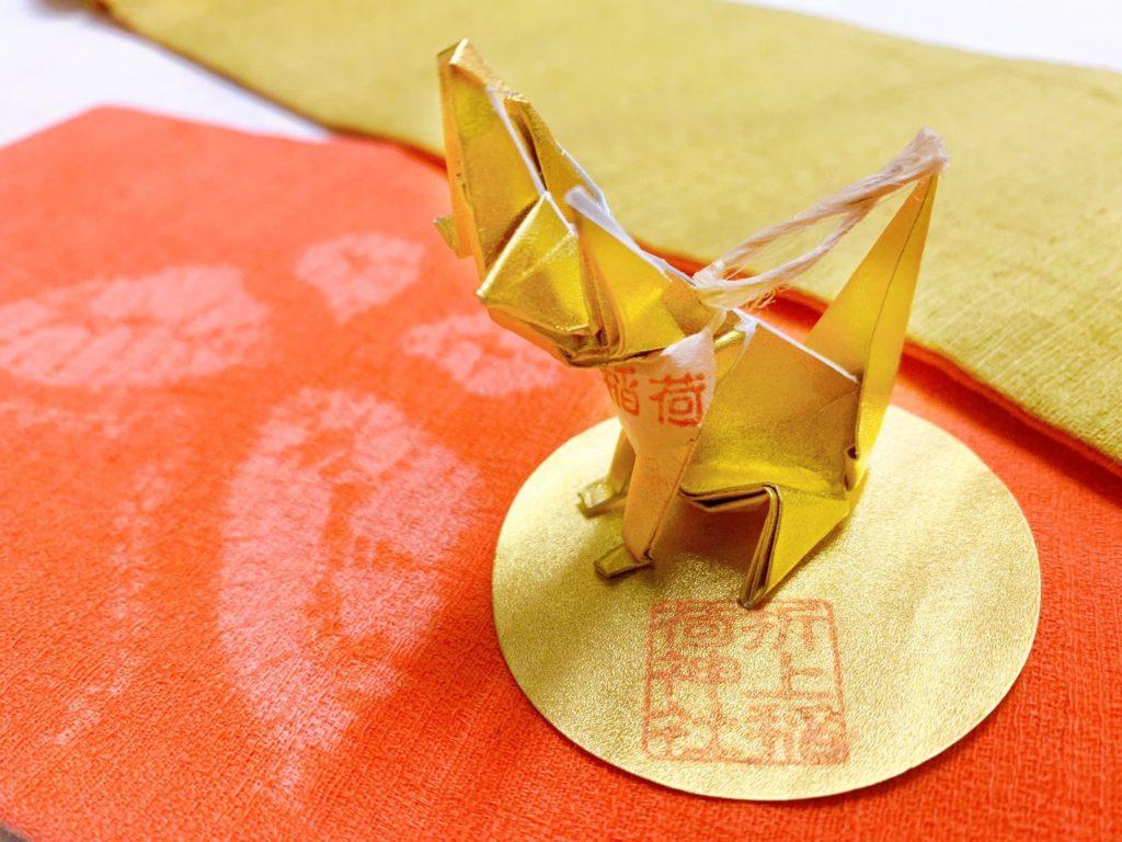 京都 お守り 折上稲荷神社 稲荷きつね折上げお守り