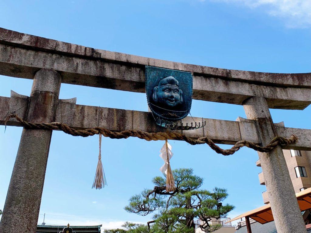 京都えびす神社 鳥居 福蓑