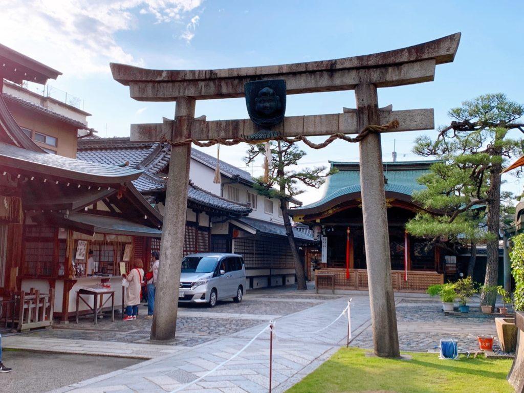 京都えびす神社 鳥居 授与所