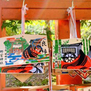 京都・野宮神社のお守りの種類と効果まとめ!子宝(子授け)や縁結びも!