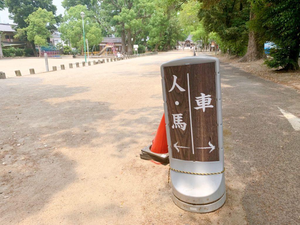 藤森神社 参道 駈馬神事